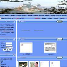 Dreamweaver设计PHP视频教程_PHP教程-六神源码网