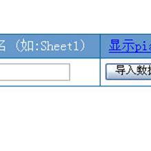 投票调查及在线问卷类开发源码(PHP源码)_PHP教程-六神源码网