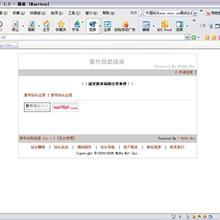 在线搜索查询类开发源代码(PHP源码)_PHP教程-六神源码网
